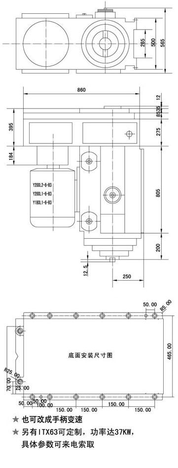 电路 电路图 电子 户型 户型图 平面图 原理图 361_949 竖版 竖屏